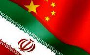 توصیههای سفارت ایران در چین درباره ویروس کرونا