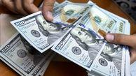 قیمت دلار در صرافی بانکها اعلام شد