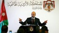 دولت اردن استعفا کرد