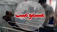 ۲۴ شهروند ماکویی بر اثر مسمومیت راهی بیمارستان شدند