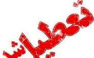 مدارس اغلب شهرهای خوزستان روز دوشنبه تعطیل شد
