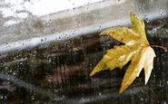 هشدار در مورد پیامدهای پنهان بارشهای پاییزی