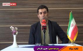 بزرگترین مشکل فرهنگیان چیست؟ آماروحشتناک مدارس تهران/ موضوع مسکوت مانده در آموزش و پرورش