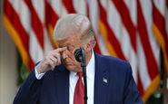 گاف جدید دونالد ترامپ