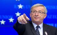 کمیسیون اروپایی: ترامپ به دیده تحقیر به ما نگاه میکند