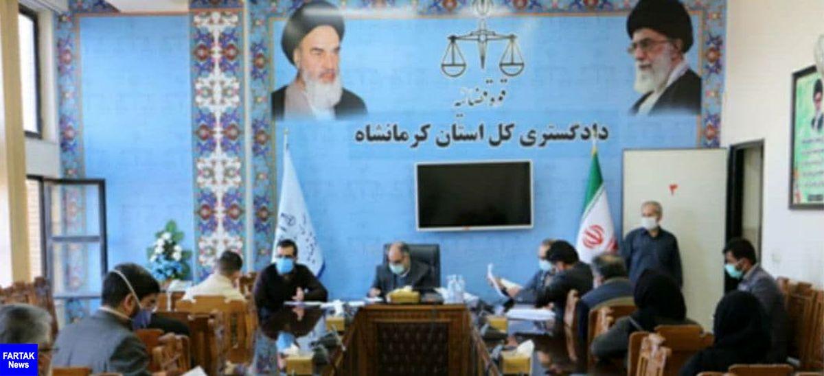 رسیدگی به مشکلات بیش از ۱۸۰ نفر از مردم در ملاقات عمومی رئیس کل دادگستری استان کرمانشاه