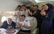 جشن تولد رئیس جمهوری در مسیر برگشت از کرمان
