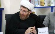 صحن های بقاع متبرکه استان به روی زائران باز شد