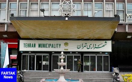 شهرداری تهران: مغایرت عنوان شهدا در تابلو معابر را اطلاع دهید