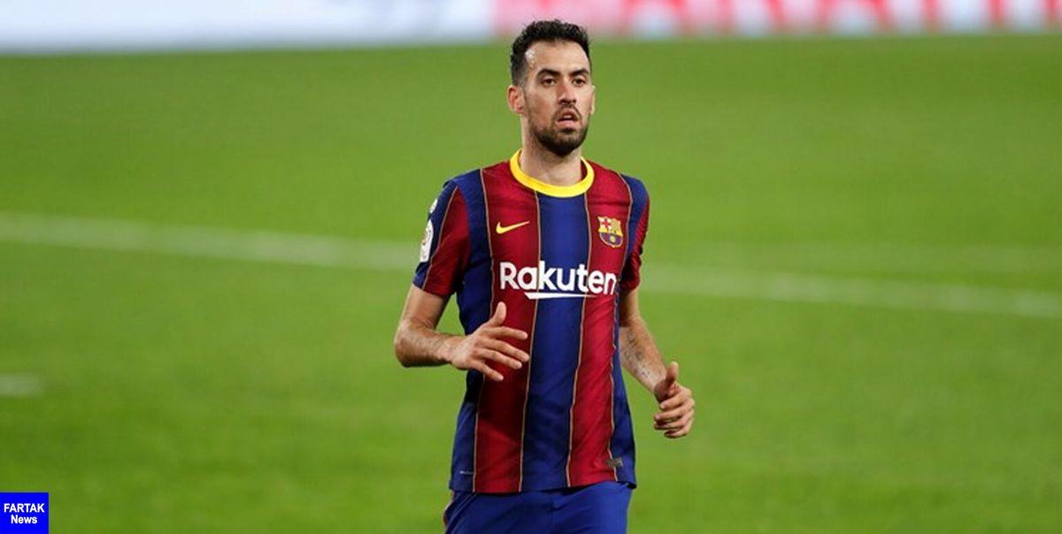 باوارایی ها علاقه ای به جذب هافبک دفاعی بارسلونا ندارند
