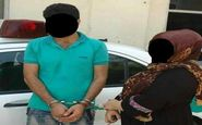آرایشگر نمای شیطان صفت در مشهد دستگیر شد