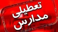 تعطیلی بسیاری از مدارس استان اردبیل به علت بارش برف