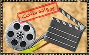 منتظر یک فیلم ترسناک ایرانی باشید