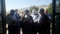 مرکز تعویض پلاک و خدمات خودرویی شهرستانهای سیروان،چرداول وهلیلان درشهرسرابله افتتاح شد