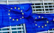 تحریم 8 مقام ایرانی / این بار پای اتحادیه اروپا در میان است