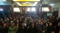 قدردانی و تجلیل از زحمات حافظان نظم و امنیت اجتماعی به روایت تصویر