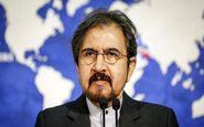 واکنش سخنگوی وزارت خارجه به اظهارات پمپئو