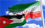 واکنش مقام ارشد دولت اردن به برقراری روابط تجاری با ایران