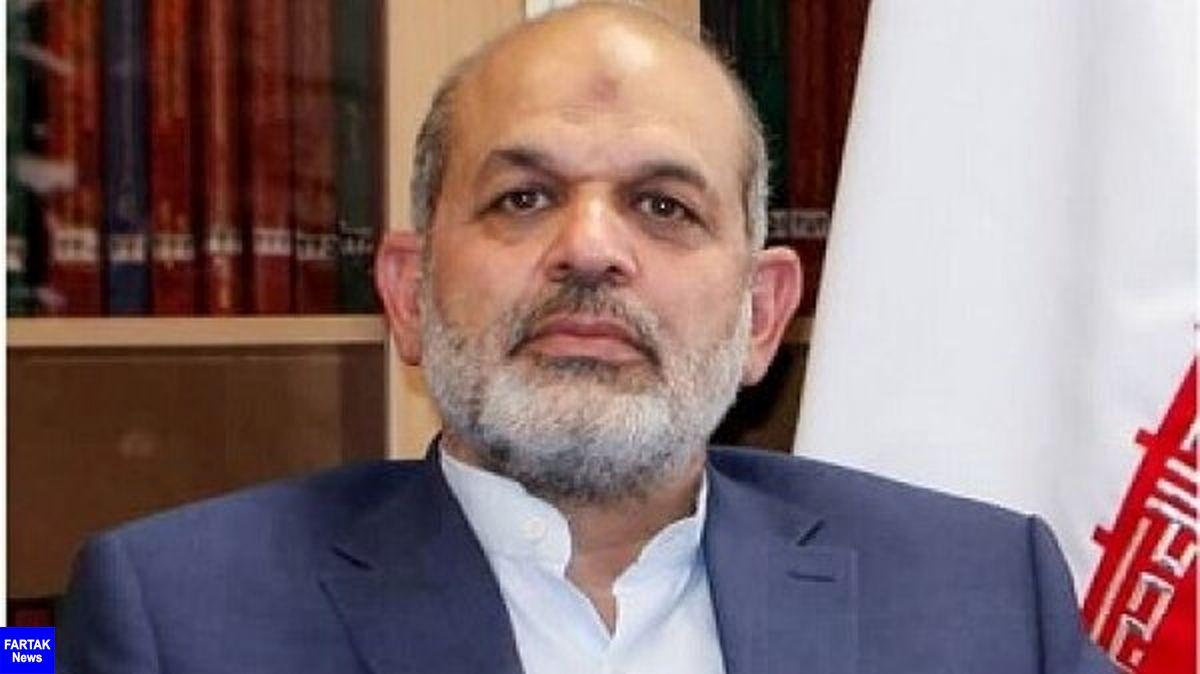 رئیس شورای امنیت کشور معرفی شد