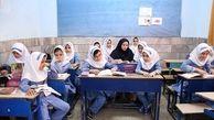 معلمان حقالتدریس و سرباز معلم بازهم در انتظار؛ پرداخت هماهنگ حقوق به نتیجه نرسید