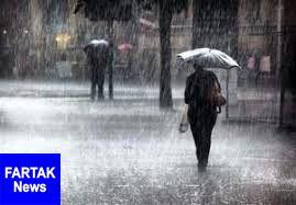 ورود سامانه بارشی به کشور طی روز جمعه