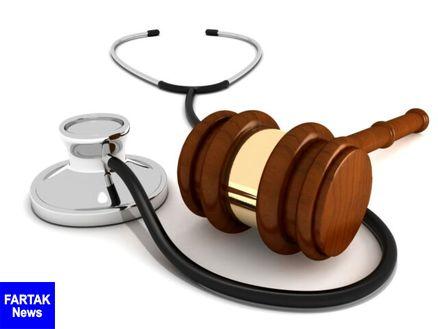 بیش از ۱۴۰ پرونده قصور پزشکی در دادسرای زنجان مطرح است