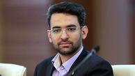وزیر ارتباطات: فیلترینگ در کشور منقرض خواهد شد