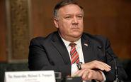 ارائه پیشنویس جدید قطعنامه تمدید تحریم تسلیحاتی ایران به شورای امنیت سازمان ملل از سوی آمریکا