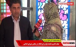 رییس فراکسیون گردشگری مجلس شورای اسلامی: پتانسیل های اورامانات در حوزه گردشگری کم نظیر است + فیلم