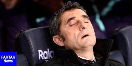 وضعیت بارسلونا بعد از باخت  شب گذشته مقابل خرانادا منتشرکرد