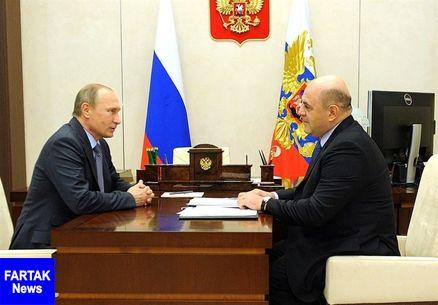 گزینه مورد نظر پوتین برای نخستوزیری روسیه مشخص شد