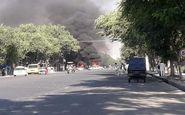 وقوع انفجار در نزدیکی دانشگاه کابل