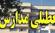مدارس استان زنجان در همه مقاطع تحصیلی فردا تعطیل شد