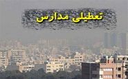 مدارس استان کرمانشاه تا پایان هفته تعطیل شد