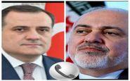 رایزنی تلفنی وزیران امورخارجه ایران و آذربایجان