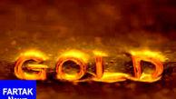 قیمت جهانی طلا امروز ۱۳۹۸/۰۱/۲۴