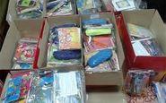 توزیع ۴۰ هزار بسته لوازم التحریر میان دانش آموزان مناطق محروم
