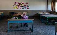 یک سوال مهم/آموزش و پرورش در مهر ۱۴۰۰ چگونه خواهد بود؟