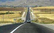 جاده ایلام _ سرابله مسدود می شود