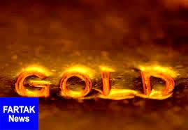 قیمت جهانی طلا امروز ۱۳۹۷/۱۰/۲۴