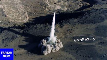 حمله موشکی انصارالله یمن به نیروهای ائتلاف عربی در ساحل غربی