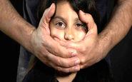 جزییات مجازات شیطان مدرسه دخترانه اصفهان / او به دختران گفته بود نجس شدید خودکشی کنید