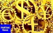 قیمت طلا، قیمت سکه و قیمت ارز امروز ۱۳۹۷/۰۹/۲۵