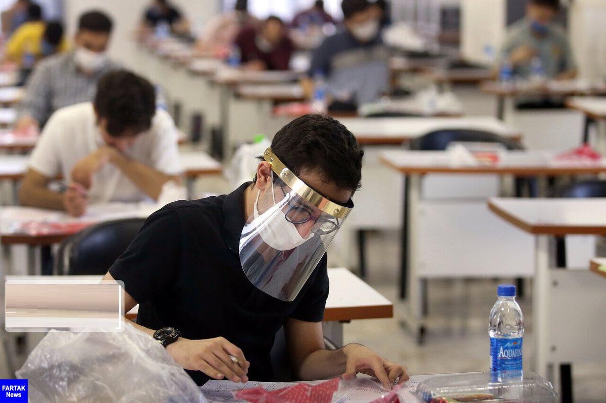 اصلاحات سری چهارم دفترچه راهنمای آزمون استخدامی وزارت بهداشت اعلام شد