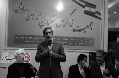 جمعیت زاگرس نشینان تهران- انتخابات-ناصرامانی