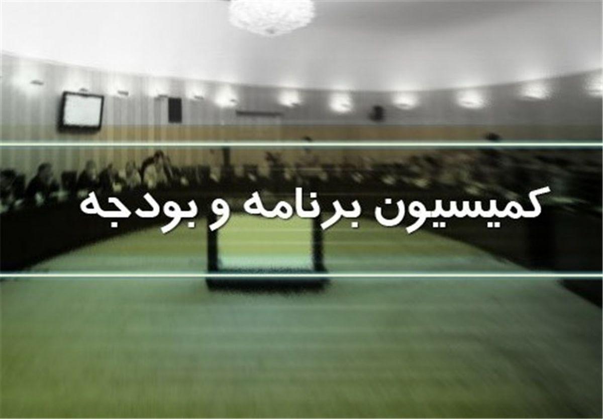 """جزئیات جلسه نمایندگان با """"آیت الله رئیسی"""" تشریح شد"""