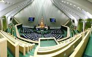 آغاز جلسه نوبت سوم صحن علنی مجلس
