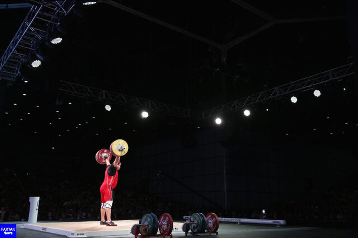 زمان برگزاری انتخابات فدراسیون جهانی وزنهبرداری تغییر کرد