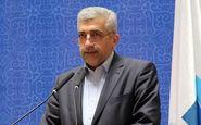 یک قدم تا ابلاغ قرارداد موقت تجارت آزاد بین ایران و اتحادیه اوراسیا