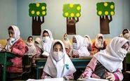 3 سناریو تعریف شده برای بازگشایی مدارس